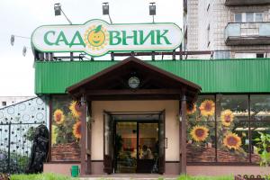 г. Киров, ул. Московская, 130
